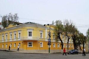 Мы переехали в новый офис - улица Володарского 2