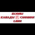 Семена газонных трав Канады