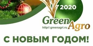 Режим работы интернет магазина в Новогодние праздники 2020!