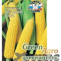 Кукуруза Детский вкус Седек Ц