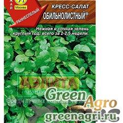 Семена пакетированные Кресс-салат Обильнолистный Аэлита Ц