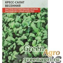 Семена пакетированные Кресс-салат Весенний Аэлита Ц