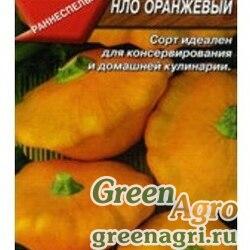 Патиссон НЛО оранжевый Аэлита Ц