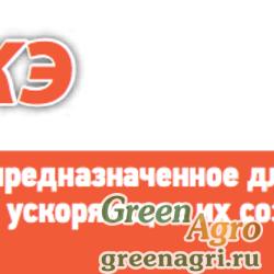 Брафил КЭ, гомополимера бета – пинена, 950 г/л