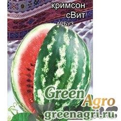 Арбуз  Кримсон Свит Сиб. сад Ц
