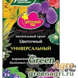"""Грунт """"Цветочный Рай"""" Цветочный 20л БХЗ (1/90)"""
