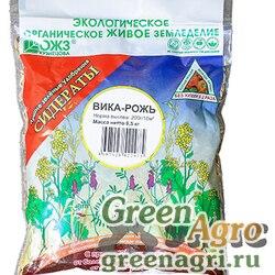 Сидераты Вика-рожь семена 500 гр Зеленое удобрение   х12