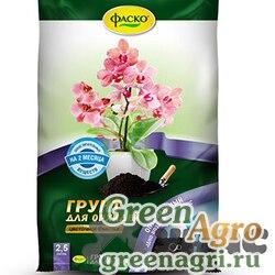 Грунт д/орхидеи 2,5л Цветочное счастье ФАСКО(20)