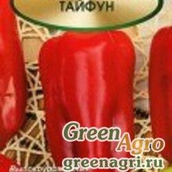 Перец сладкий Тайфун  (упак-50 гр.)