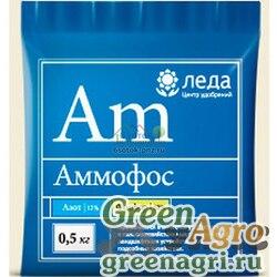 Аммофос  1кг  Леда   х30/1200