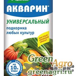 "Акварин ""Универсальный"" 20г БХЗ х60"