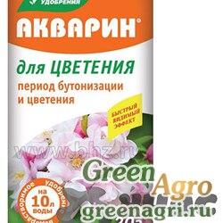 "Акварин ""Для Цветения"" 20г БХЗ х60"