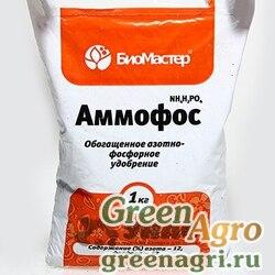 Аммофос 1кг  х25 Био-мастер