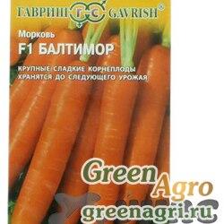 Морковь Балтимор Гавриш Ц