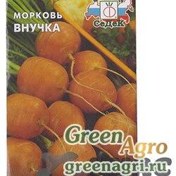 Морковь Внучка Седек Ц