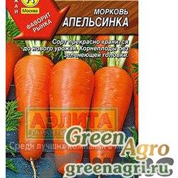 Морковь Апельсинка Аэлита Ц