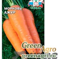 Морковь Ажур Седек Ц