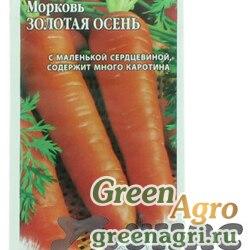 Морковь Золотая осень Гавриш Ц