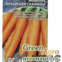Морковь Алтайская сахарная Марс Ц