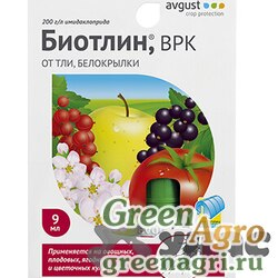 Биотлин 9мл(от тли и др.сосущих вредителей)Августх160