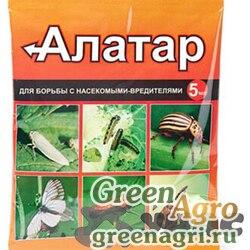 Алатар 5 мл пакет(тля,белокрылка,колор.жук)ВХ х150