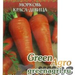 Морковь Краса Девица  Гавриш Ц