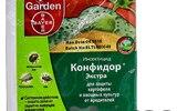 Конфидор Экстра 1г (от колор.жука) х50/1200шт