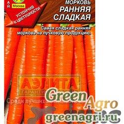 Морковь Ранняя сладкая 2г Аэлита Ц