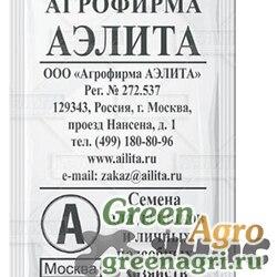 Капуста Белорусская 0,5г Аэлита/Элит-Агро Б