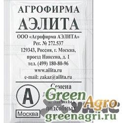 Рукола (индау) Гурман Аэлита/Элит-Агро Б