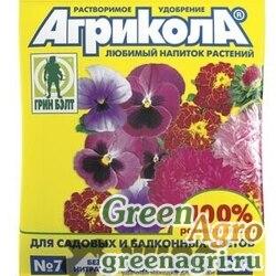 Агрикола-7 (цветы) 50гр 04-030 х100