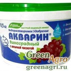 Акварин-Виноградный 0,5 кг БХЗ х12