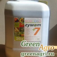 Агро Гумат+7 зерновой – масличный (с повышенным содержанием микроэлементов) Жидкий концентрат