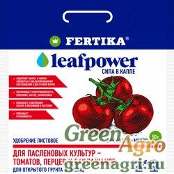 Фертика Leaf POWER 50гр. для Пасленовых  х50