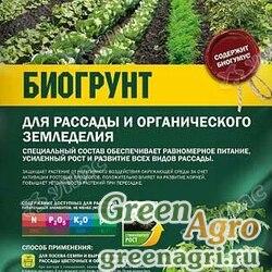Грунт д/рассады 10л с биогумусом ФАСКО(5/200)