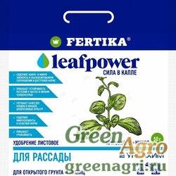 Фертика Leaf POWER 50гр. для Рассады  х50