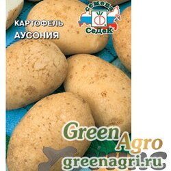 Картофель Аусония Седек Ц