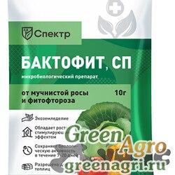 Спектр-Бактофит 10г (биофунгицид) Био-Мастер х20
