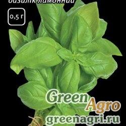 "Базилик американский (Ocimum americanum) ""Lemonette"" 65 гр."