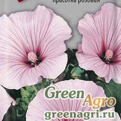 Лаватера Красотка розовая  (упак-50 гр.)