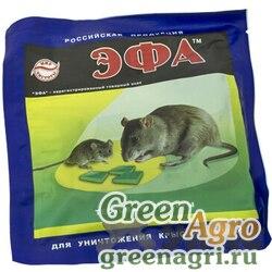 Эфа брикет тестовый 120г от крыс, мышей  х25