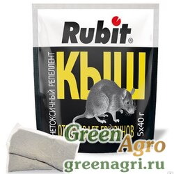 РУБИТ КЫШ репеллент от грызунов 200г (5 пак. по 40г)  х35