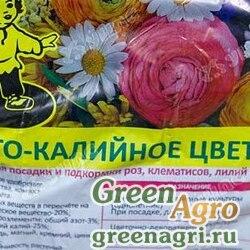 Гумато-калийное удобрение  цветочное 1кг ДанилаМастер х10