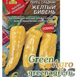 Перец  Желтый бивень Аэлита Цх10