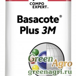 Basacote Plus 3M (1 кг) (Базакот Плюс 3М)