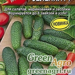 Огурец  Зеленка Аэлита Цх10