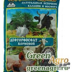 Дефторфосфат кормовой 1кг  х10