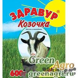Здравур Козочка 600гр премикс д/коз х15