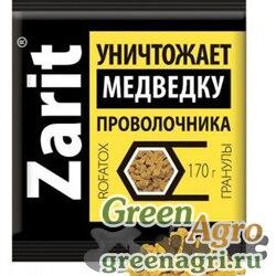 ЗАРИТ гранулы от медведки, проволочника 170г х50
