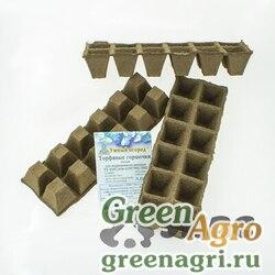 Торфяные горшочки 50х50 квадратные (цена за 12шт)  х120
